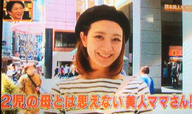 秘密のケンミンショー熊本に美人が多い理由