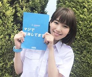 マジで航海してます。【第1回】感想!飯豊まりえと武田玲奈どっちがかわいい?
