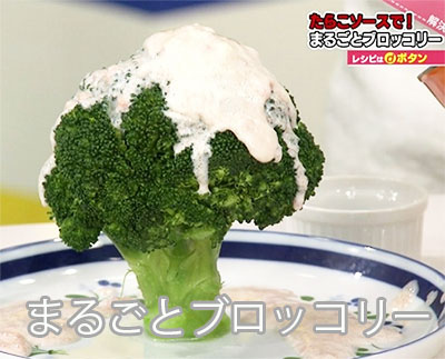 モコズキッチン【神回】もこみち平野レミに弟子入りか?
